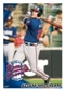 2010 Topps Pro Debut Series 2 Baseball Hobby 12-Box Case
